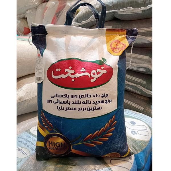 برنج پاکستانی استیم خوشبخت ده کیلویی