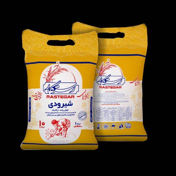 برنج شیرودی رستگار